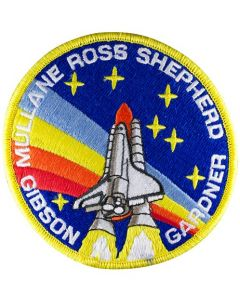 STS-27 Shuttle Atlantis Mission Patch