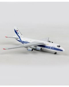 Antonov AN-124 1:500 Model